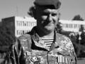 На Черкасчине нашли труп ветерана АТО, который пропал в декабре