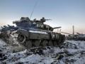 ОБСЕ зафиксировала танки в Авдеевке и возле Ясиноватой, Грады возле Донецка и Волновахи
