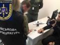 Грузин в аэропорту предложил взятку за пропуск на территорию Украины