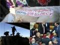 Итоги 24 декабря: Бюджет 2016, оставленное Коминтерново и свинья в гробу