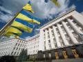 В Офисе президента заподозрили коронавирус: сотрудницу госпитализировали
