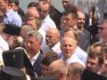 К крестному ходу присоединились депутаты из Оппоблока
