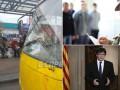 Итоги выходных: облава на призывников во Львове, ДТП с маршруткой в Киеве и арест Пучдемона