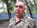 ЛНР рассчитывает на мирный договор с Украиной