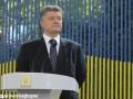 Порошенко пообещал поездки в Европу без виз уже в этом году