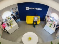 Киевский провайдер нашел повод не блокировать ВКонтакте