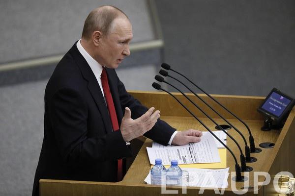 Выступление Путина перед Госдумой РФ