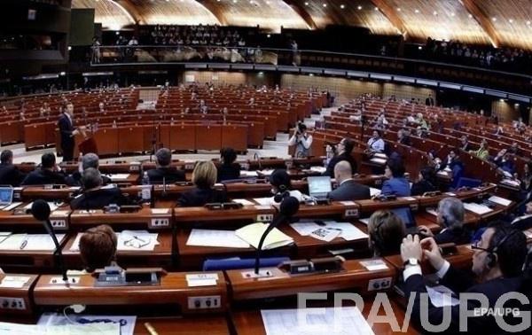 В Страсбурге начинается осенняя сессия ПАСЕ