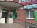 КС возобновил дело, которое может отменить национализацию ПриватБанка - СМИ