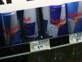 Самым дорогим брендом Австрии стал Red Bull
