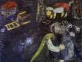 Найдены владельцы картины Шагала из обнаруженной коллекции