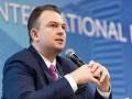 Глава Укрэнерго объявил об отставке