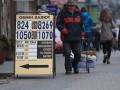 Налог на продажу валюты: автор проекта закона пошел на попятную