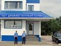 МВД возобновило работу 82 стационарных постов ГАИ