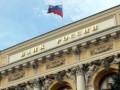 Официальный курс евро в России превысил 46 рублей