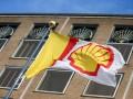 Британская компания получила право продавать газ Нафтогазу