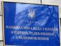 Нацсовет по телевидению и радиовещанию допускает появление цензуры в Украине