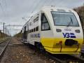 Укрзализныця аннулирует рейсы на новом экспрессе в Борисполь