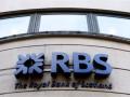 Один из крупнейших банков Британии обвиняют в намеренном ухудшении положения заемщиков
