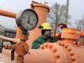 Нафтогаз похвастался готовностью немецкого бизнеса вложить миллиарды долларов в ГТС страны