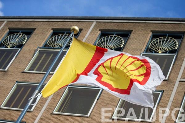 Отбор прошла компания Shell Energy Europe Limited