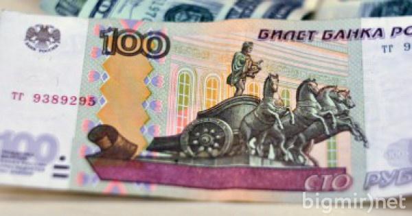 Рубль побил очередной валютный антирекорд