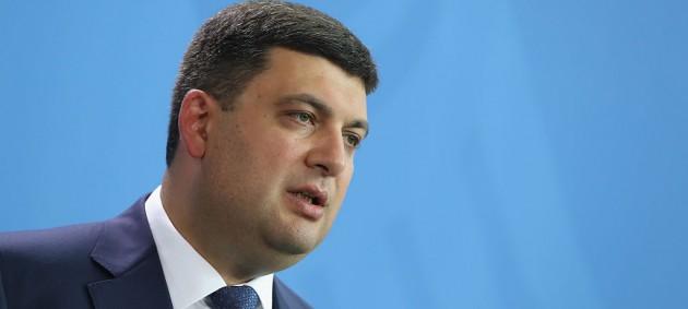 Пенсии в Украине будут повышать на постоянной основе - Гройсман