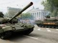 ОБСЕ назвала нарушением Минска