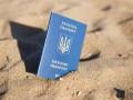 Жителей ОРДЛО с украинским паспортом хотят признать иностранцами