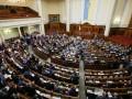 Рада не отменила декларации для антикоррупционеров