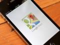 Google Maps начали поддерживать украинский язык