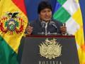 Итоги 10 ноября: Уход Моралеса и глава Слуги народа