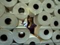 Финская компания случайно напечатала на туалетной бумаге цитаты из Библии