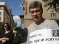 Следком РФ завершил все экспертизы по делу об убийстве Немцова