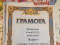 Воспитанникам детсада в РФ выдали грамоты с флагом и гербом Украины