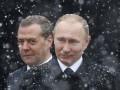 В России соберут митинг за отставку Медведева