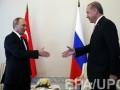 В Петербурге прошла встреча Путина и Эрдогана