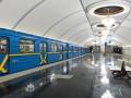 В Киеве появились субкультура катающейся на сцепках между вагонами метро молодежи - милиция
