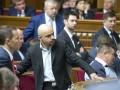 Рада сегодня заслушает отчет Кабмина, после чего может отправить его в отставку