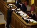 Депутаты ОПЗЖ демонстративно покинули Раду перед выступлением Шмыгаля