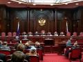 ГПУ сообщила о подозрении судьям Конституционного суда РФ