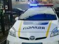 Полиция Киева нашла