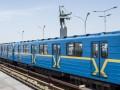 Цены на проезд в киевском метро пока не будут поднимать