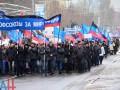 В Донецке прошел митинг под лозунгами
