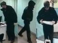 Милиция ищет серийного грабителя банков в Киеве