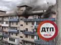 В Киеве масштабный пожар на Курчатова – видео