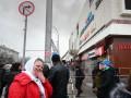 Пожар в Кемерово: в истерии нашли