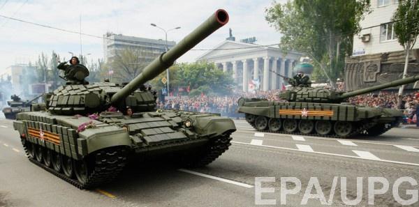 Боевики намерены провести военный парад 9 мая