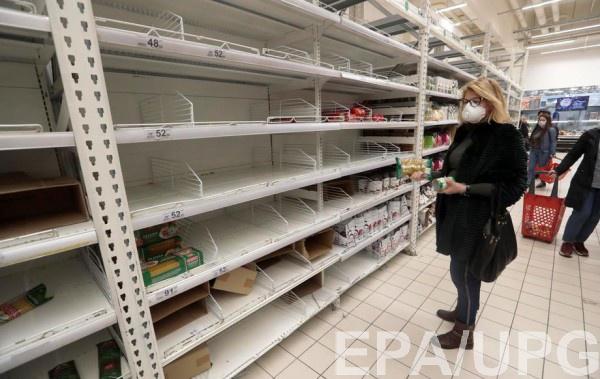 Один из гипермаркетов Ашан в Москве