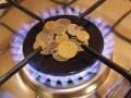 Украина отказалась от льготных цен на газ - Медведев